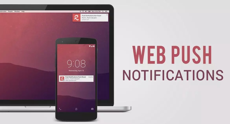 Web PUSH Notifications швидко і просто