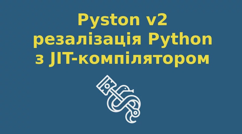 Випуск Pyston 2, реалізація мови Python з JIT-компілятором